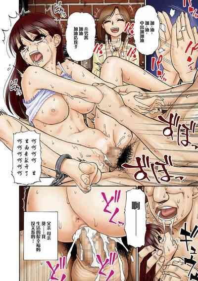 Hanayome Ningyou Daiikkai 5