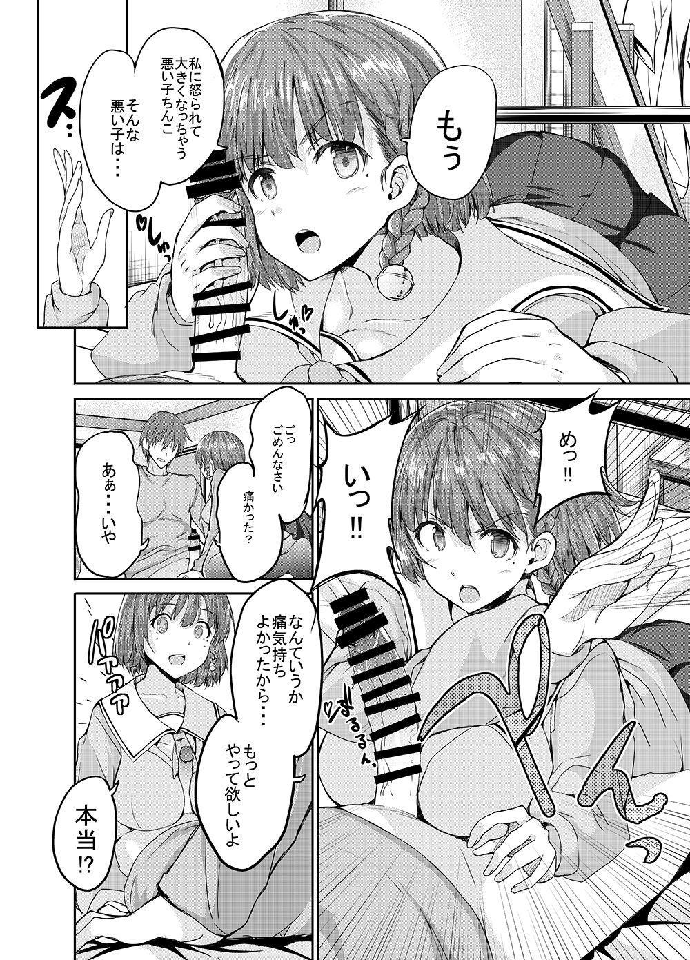 Onee-san ni Okoraretari Nakanaori SEX Shitari 9