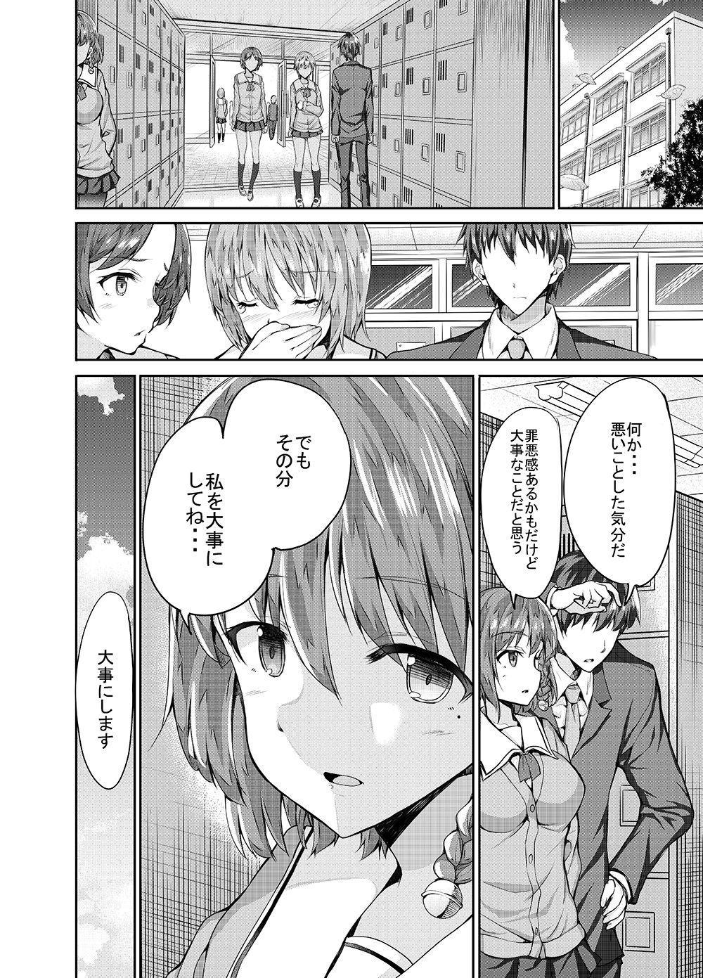 Onee-san ni Okoraretari Nakanaori SEX Shitari 25