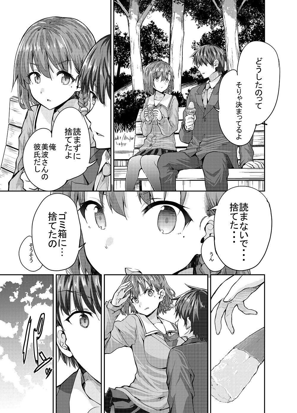 Onee-san ni Okoraretari Nakanaori SEX Shitari 4