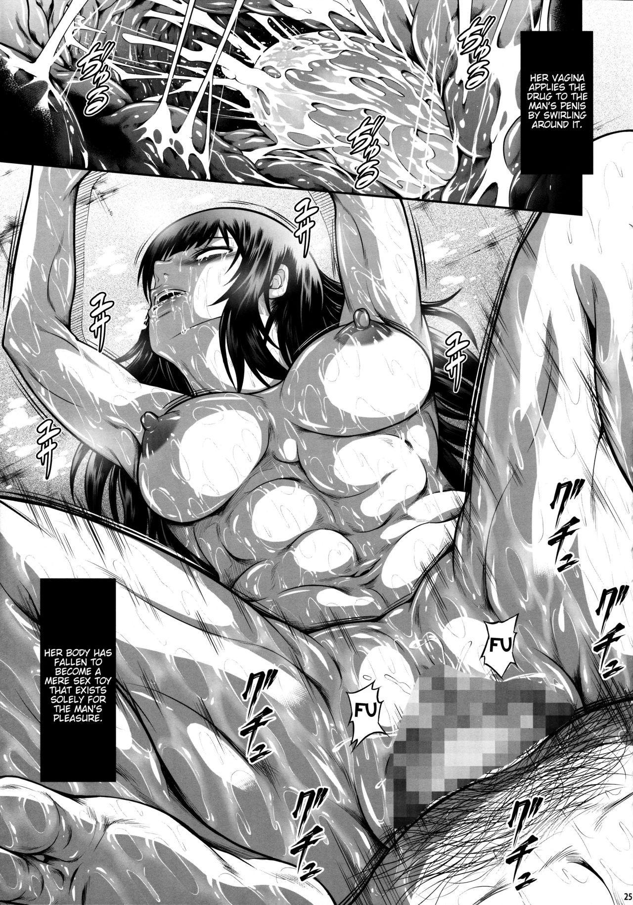 Solo Hunter no Seitai WORLD 5 22