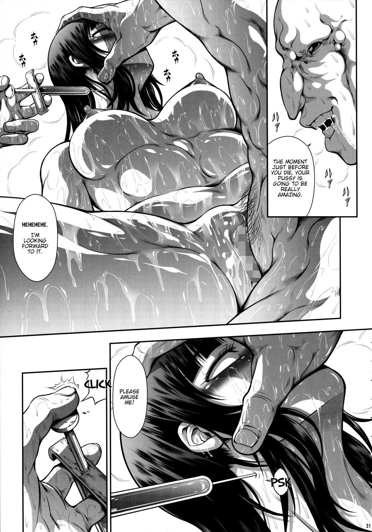 Solo Hunter no Seitai WORLD 5 28