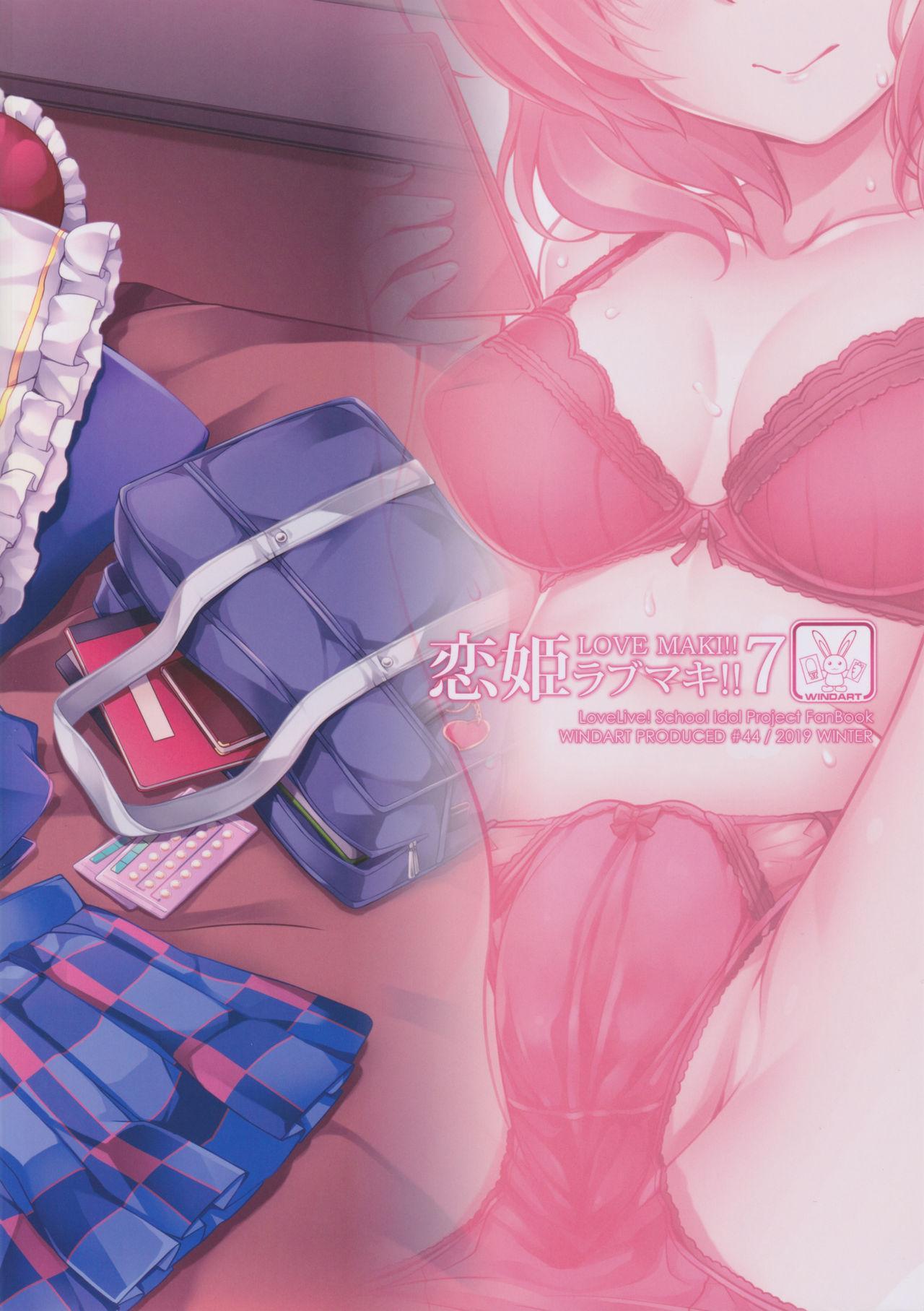 Koi Hime Love Maki!! 7 37