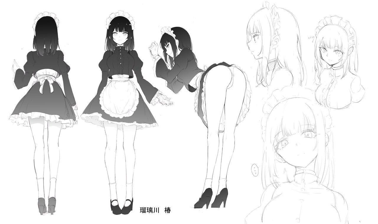 Maid Kyouiku. 28