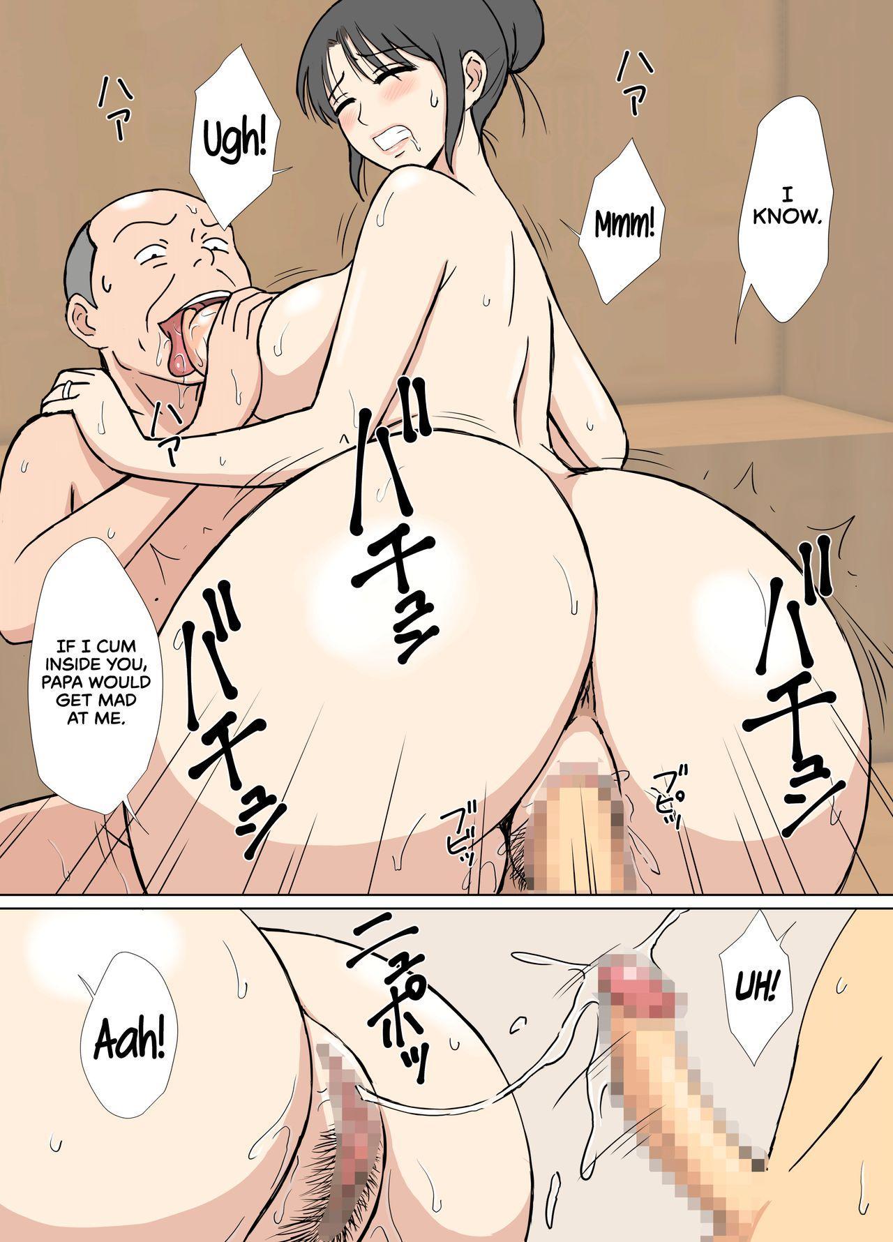 Iinari Tomodachi Mama o Sauna de Chichi Ijiri   Groping My Friend's Mom's Tits at the Sauna 23