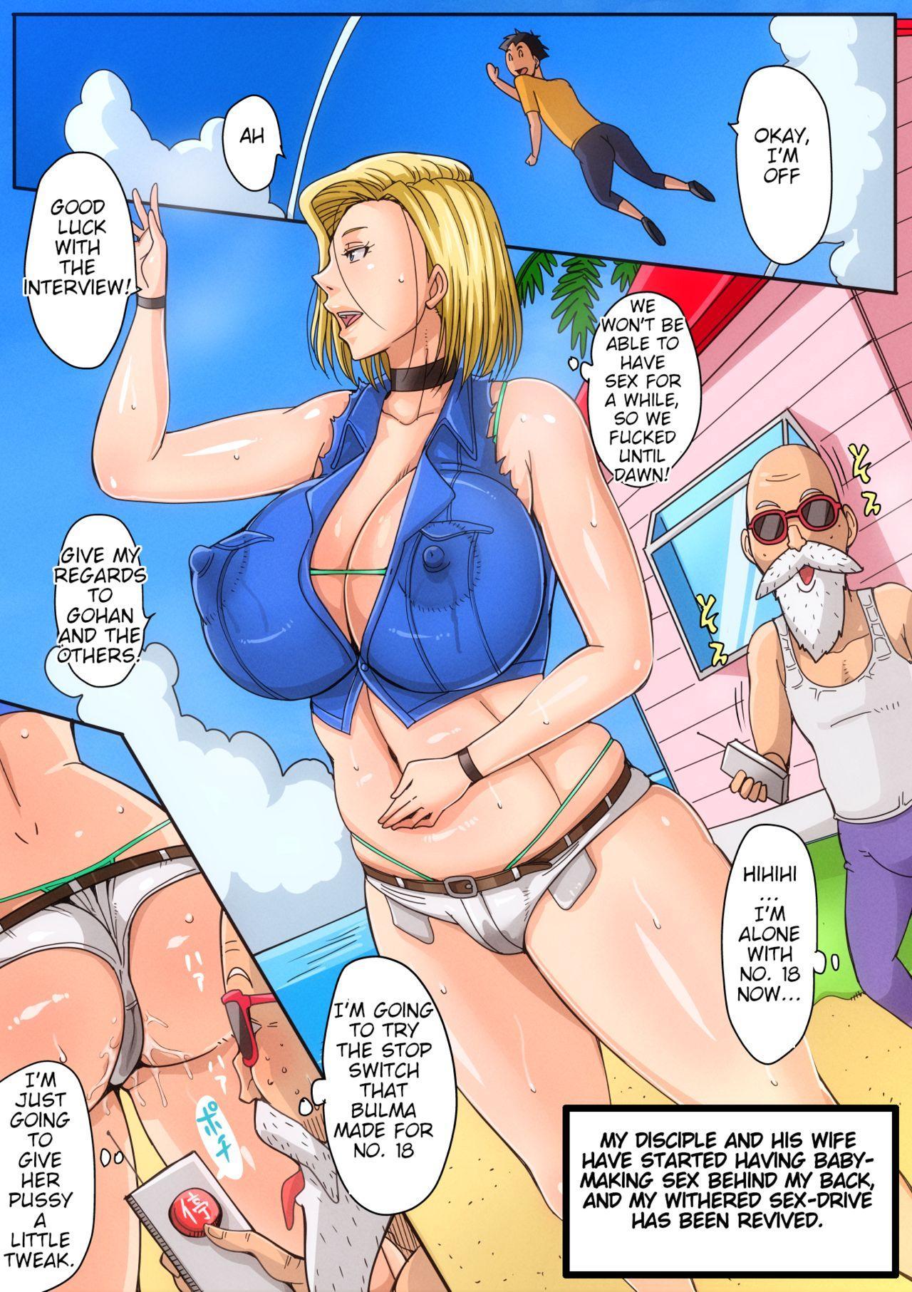B-Kyuu Manga 10 13