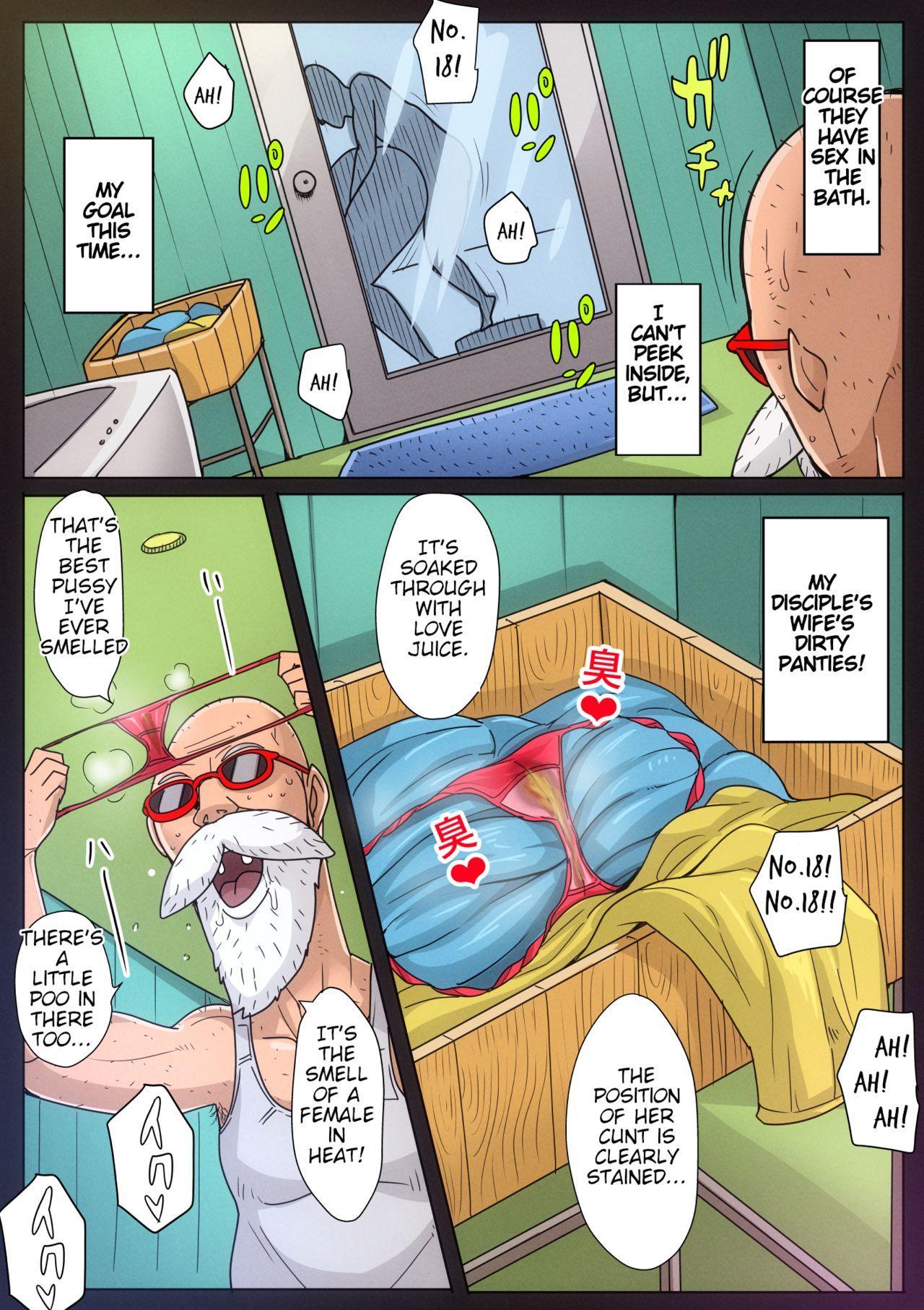 B-Kyuu Manga 10 7