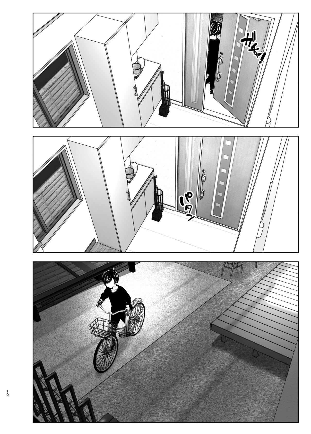 Mukashi wa Tanoshikatta 9