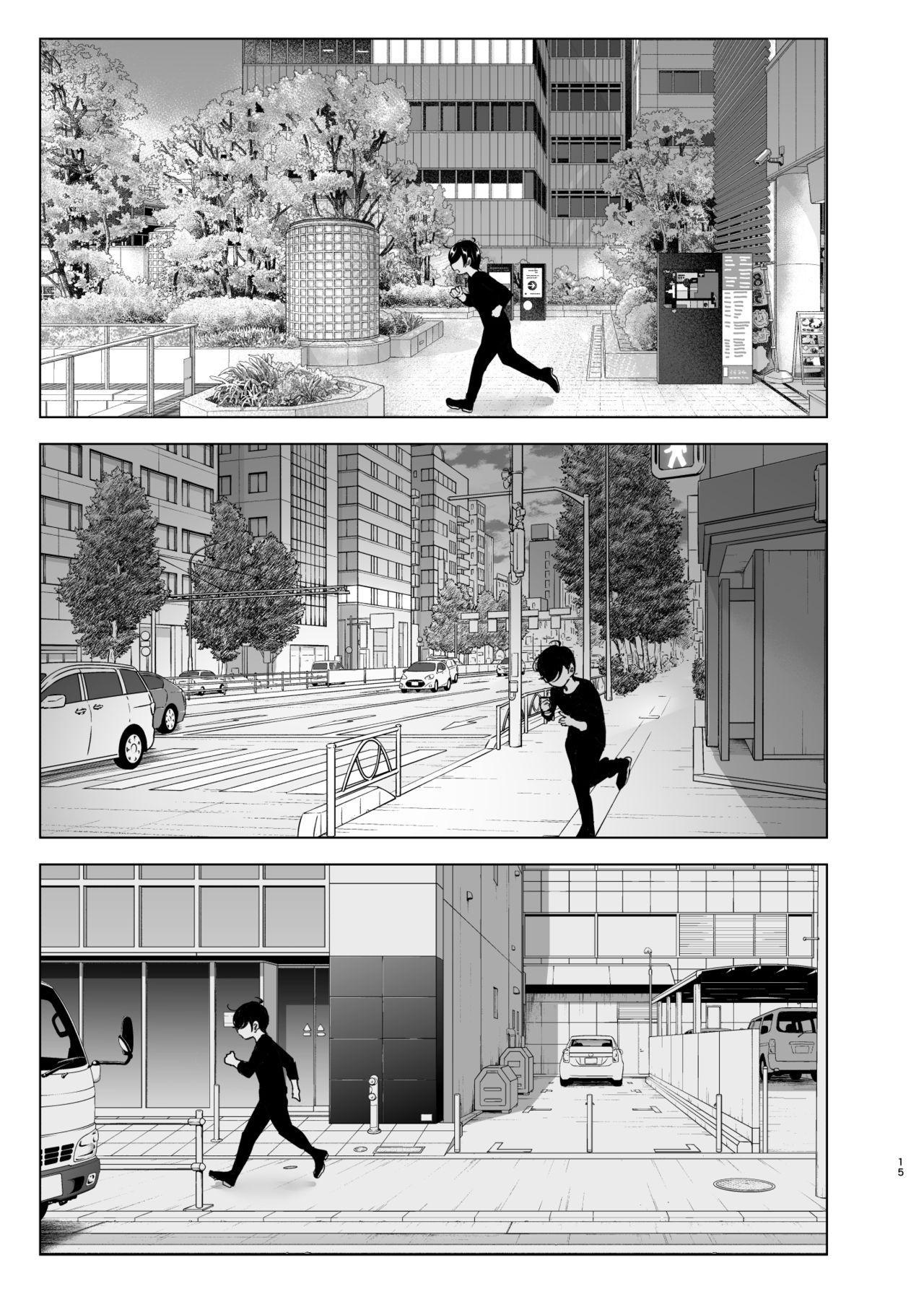 Mukashi wa Tanoshikatta 14