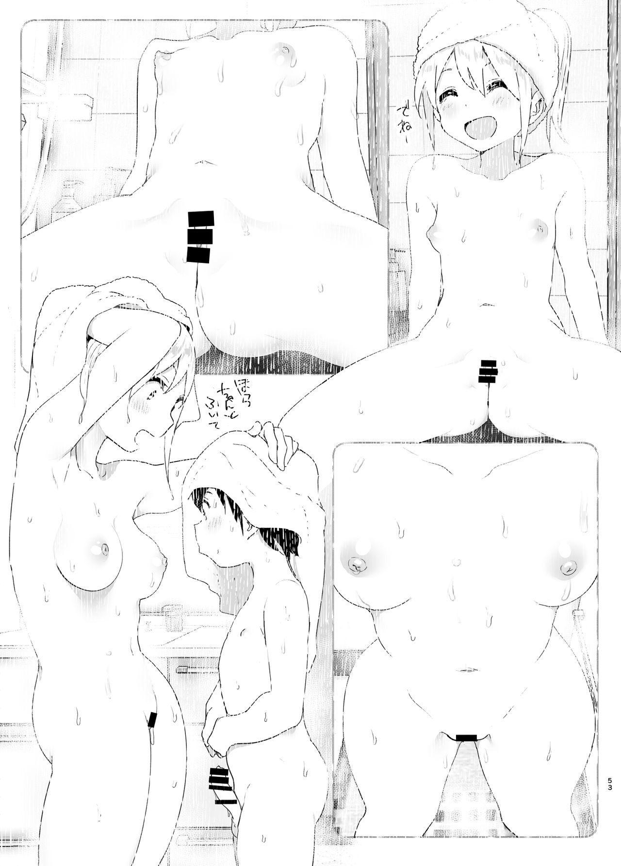 Mukashi wa Tanoshikatta 52