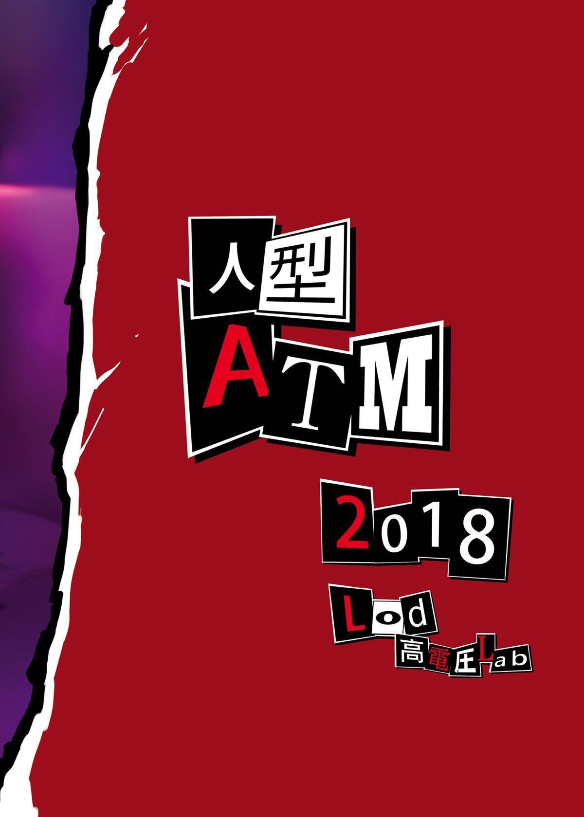 Hitogata ATM 21