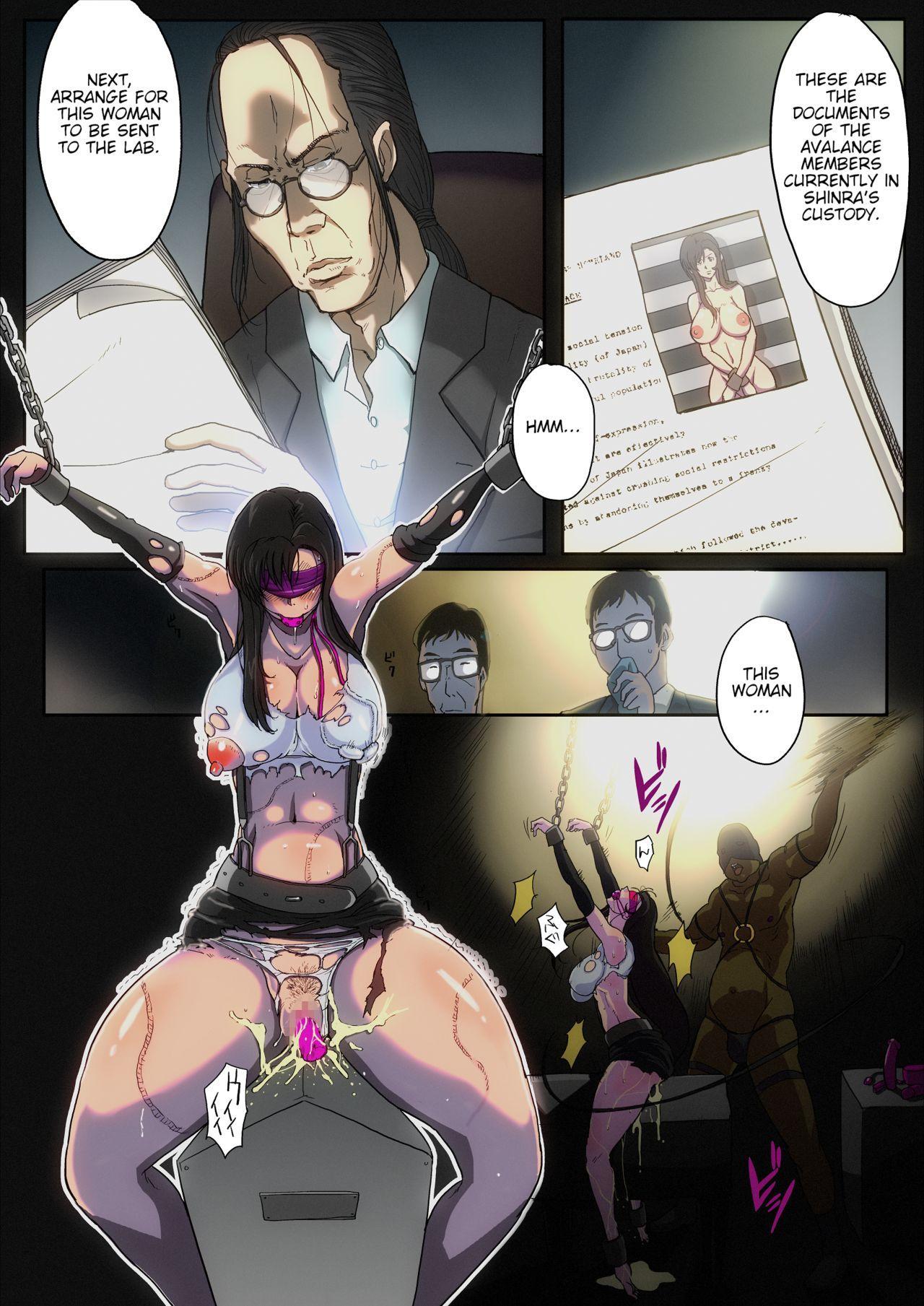 B-Kyuu Manga 7 3
