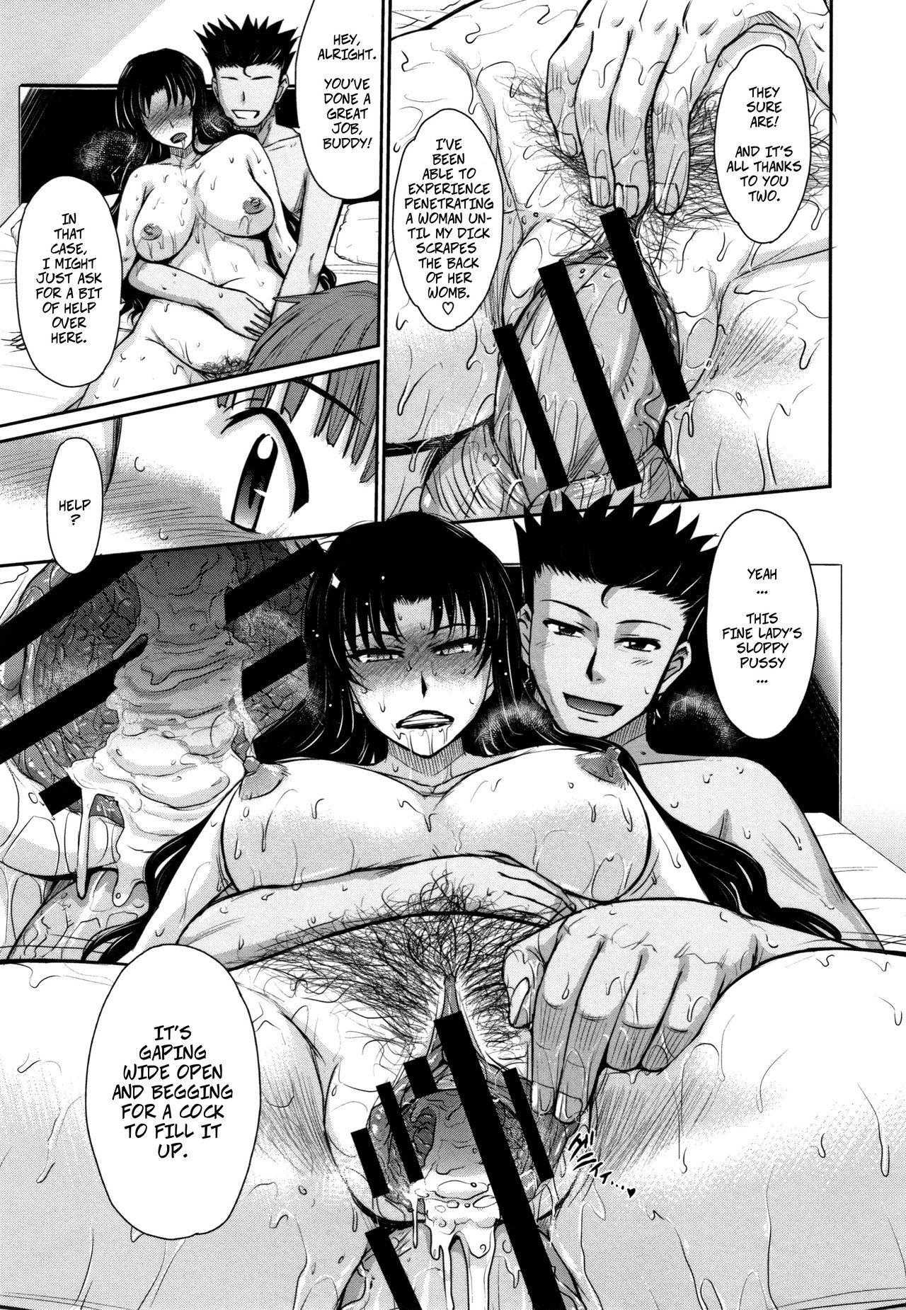 Hitozuma, Mitsu to Niku ch.1-5 103