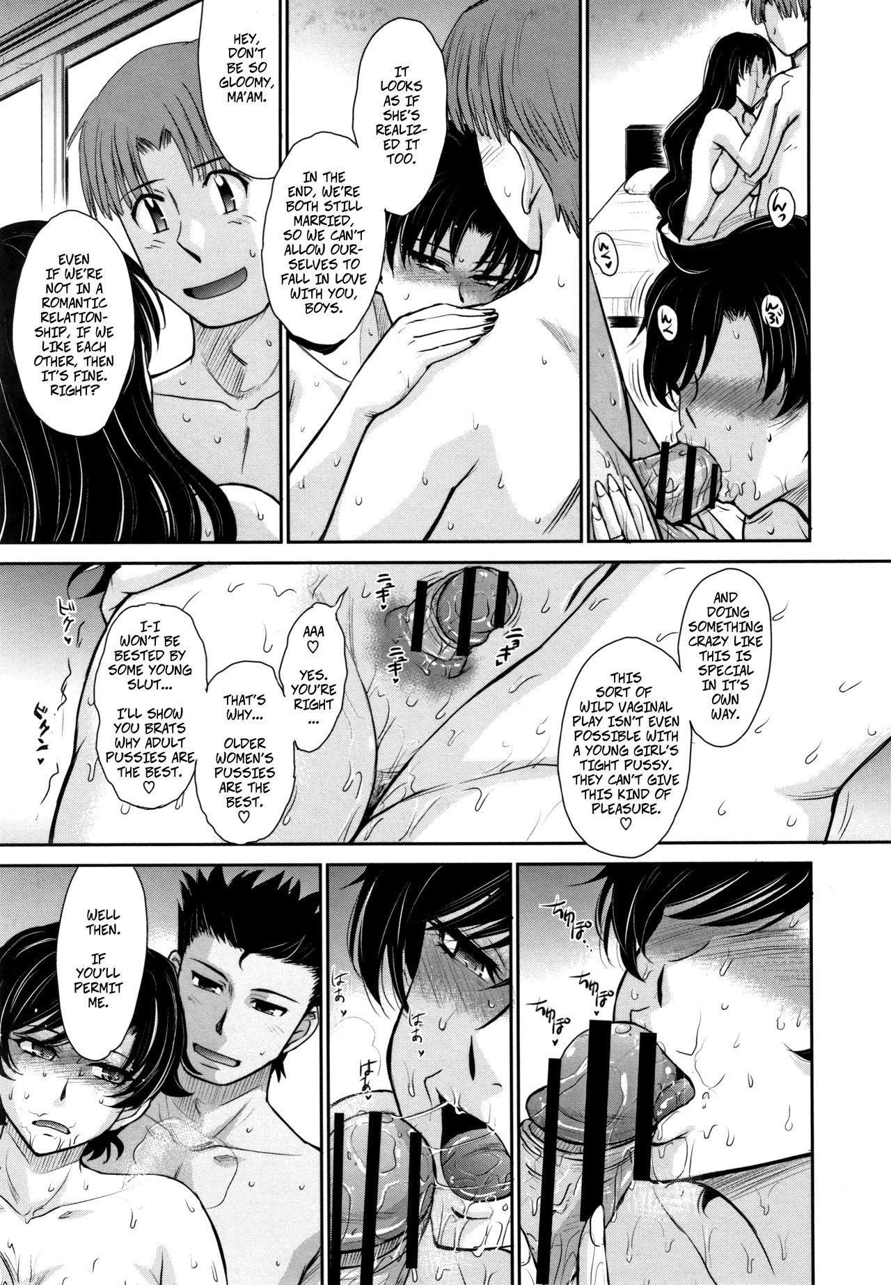 Hitozuma, Mitsu to Niku ch.1-5 109
