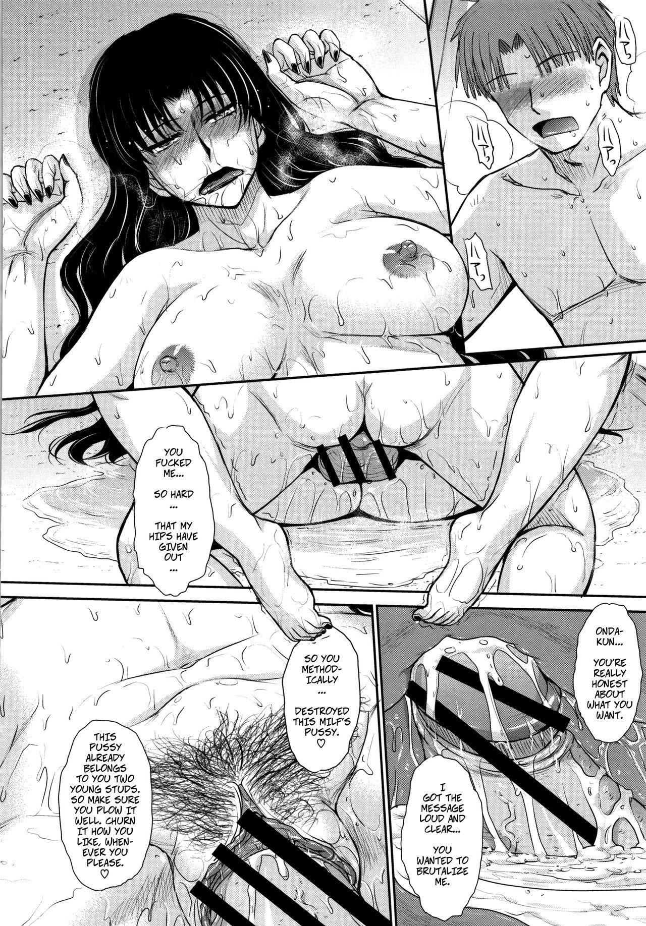 Hitozuma, Mitsu to Niku ch.1-5 114