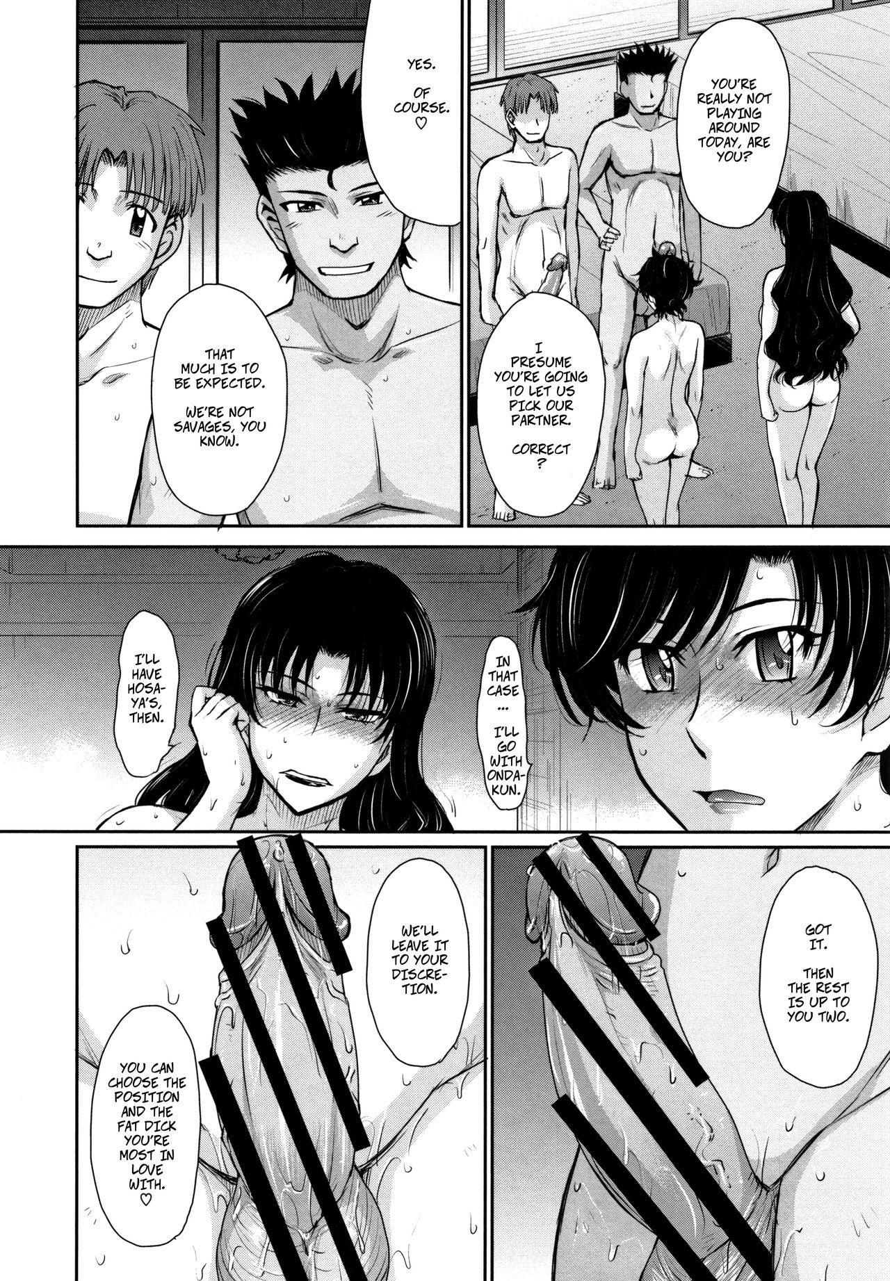 Hitozuma, Mitsu to Niku ch.1-5 116