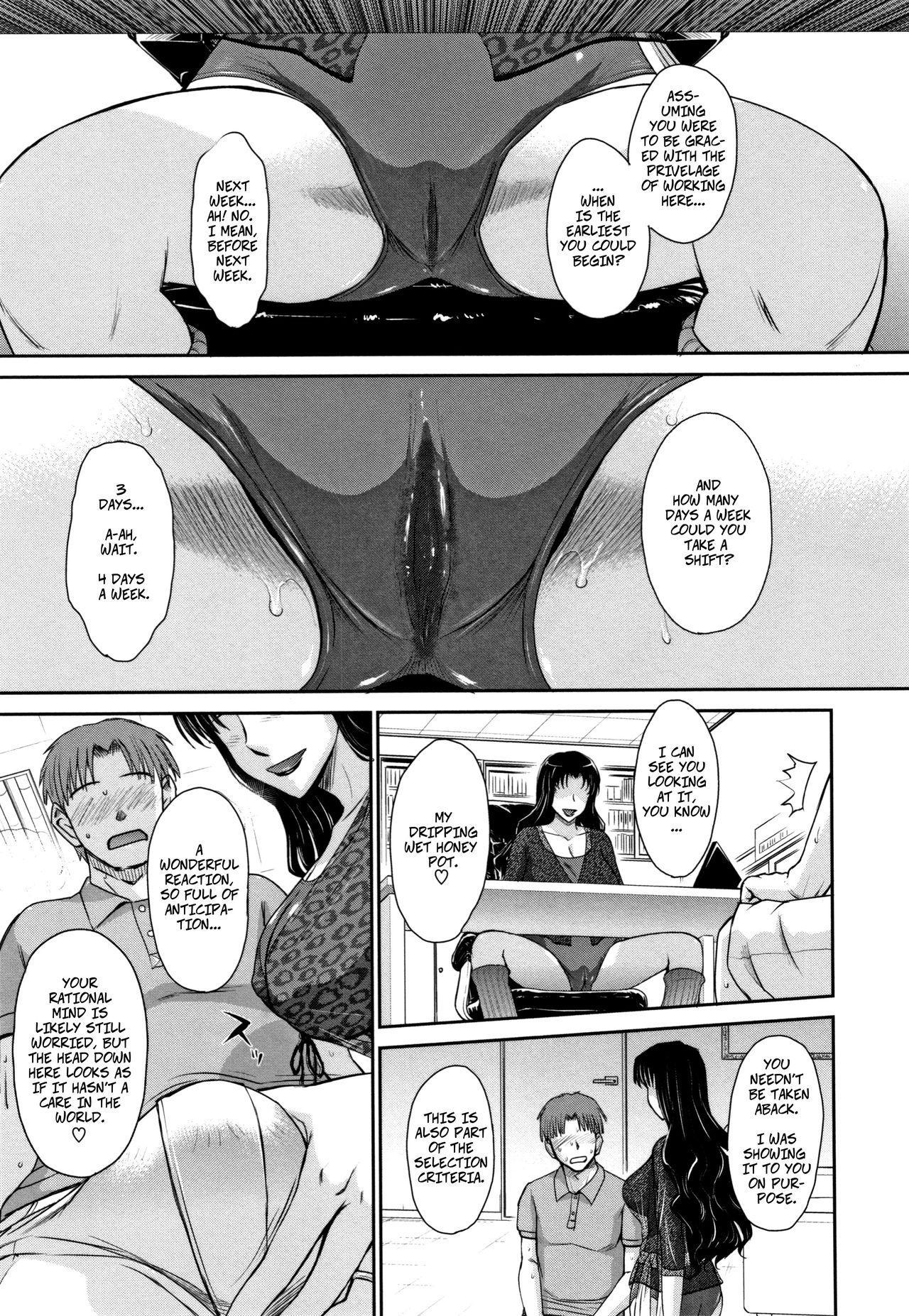 Hitozuma, Mitsu to Niku ch.1-5 33