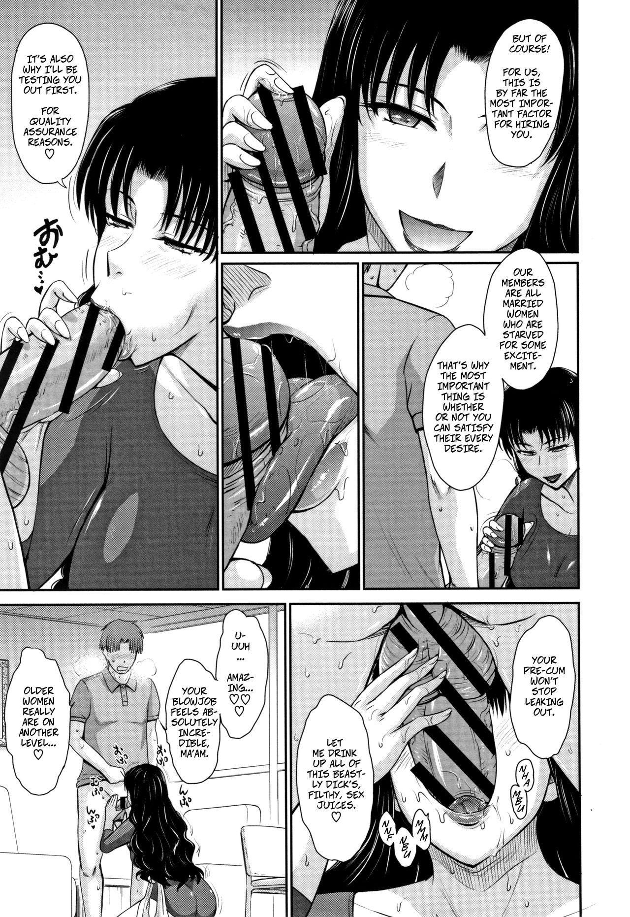 Hitozuma, Mitsu to Niku ch.1-5 35