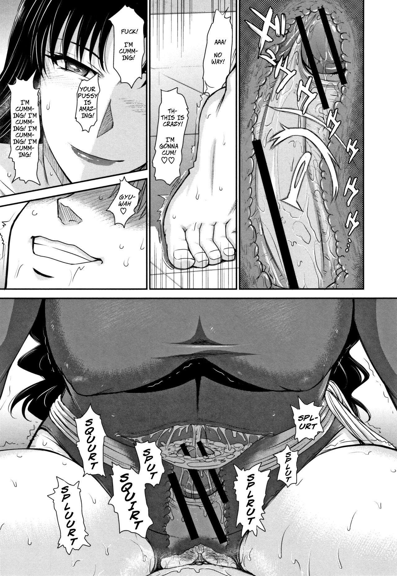 Hitozuma, Mitsu to Niku ch.1-5 41