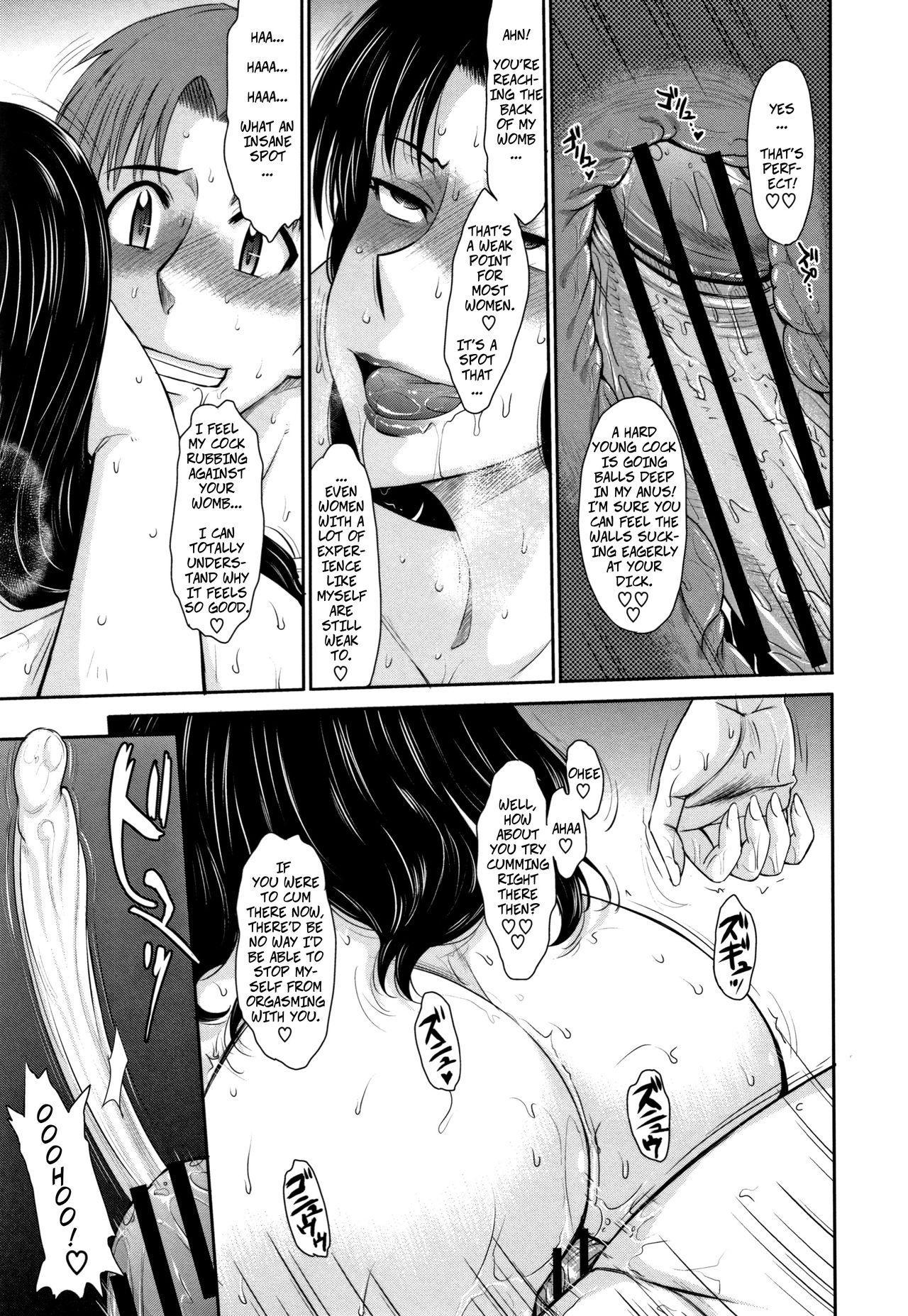 Hitozuma, Mitsu to Niku ch.1-5 45