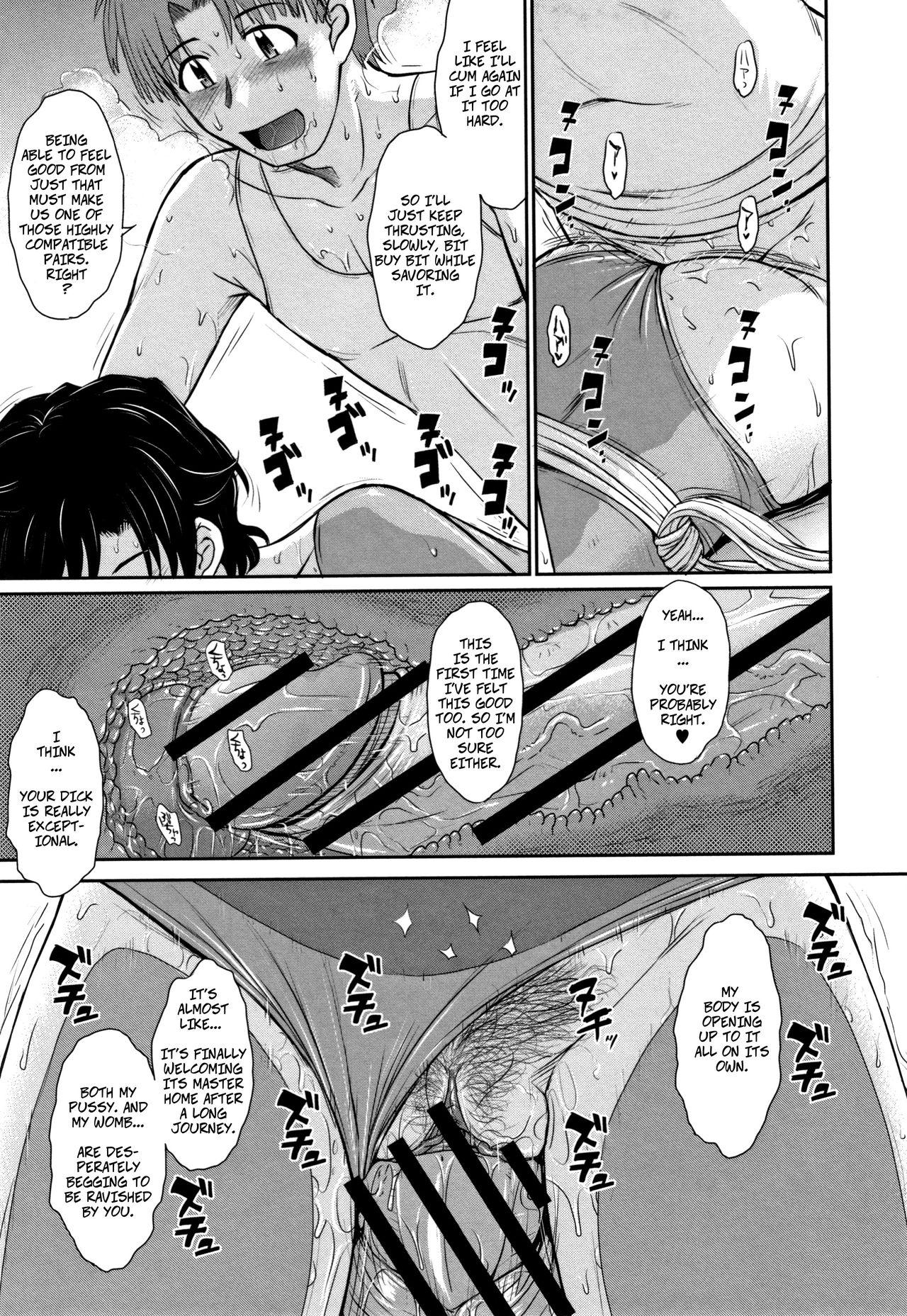 Hitozuma, Mitsu to Niku ch.1-5 65