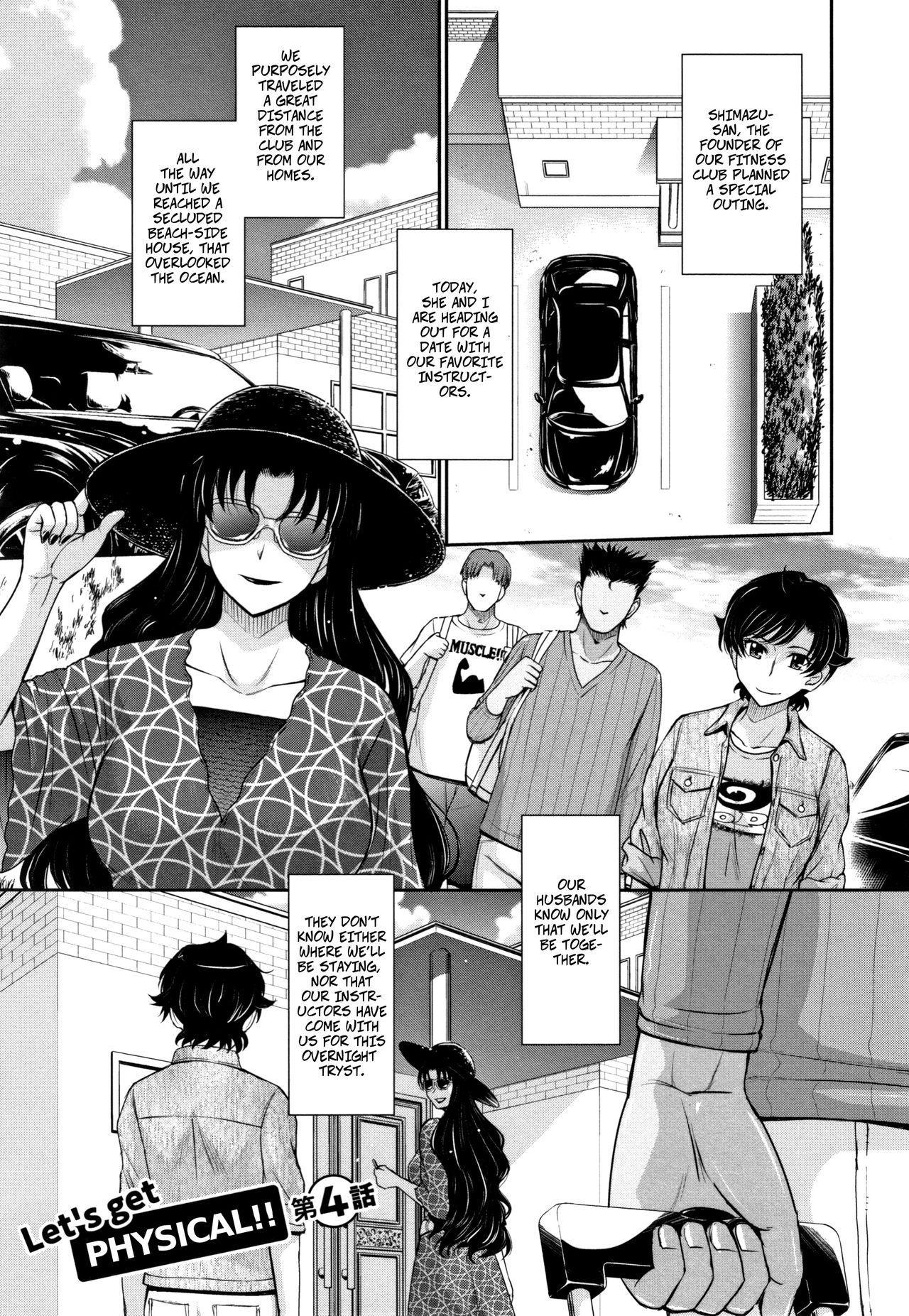 Hitozuma, Mitsu to Niku ch.1-5 73