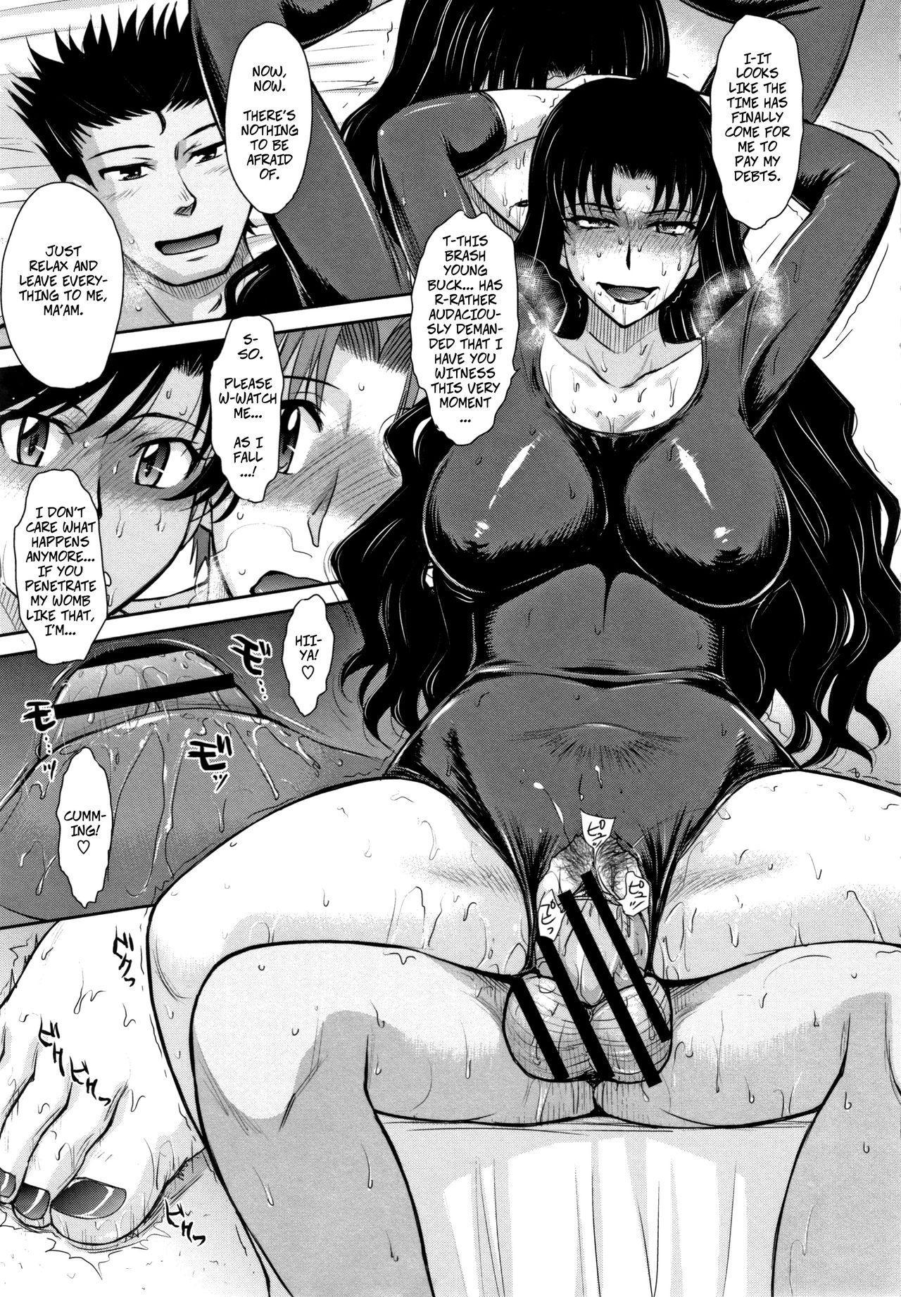 Hitozuma, Mitsu to Niku ch.1-5 89