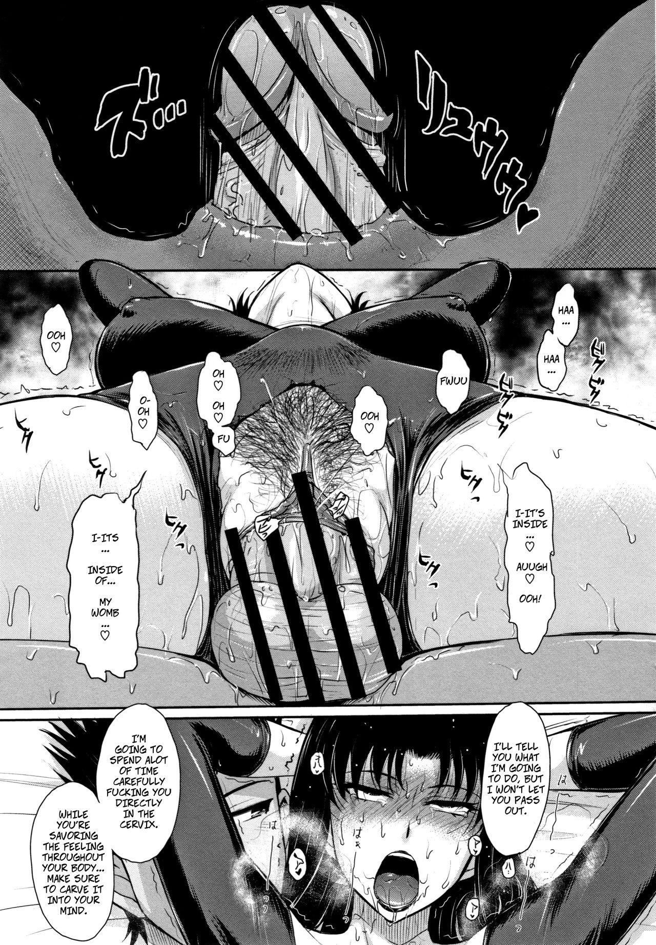 Hitozuma, Mitsu to Niku ch.1-5 91