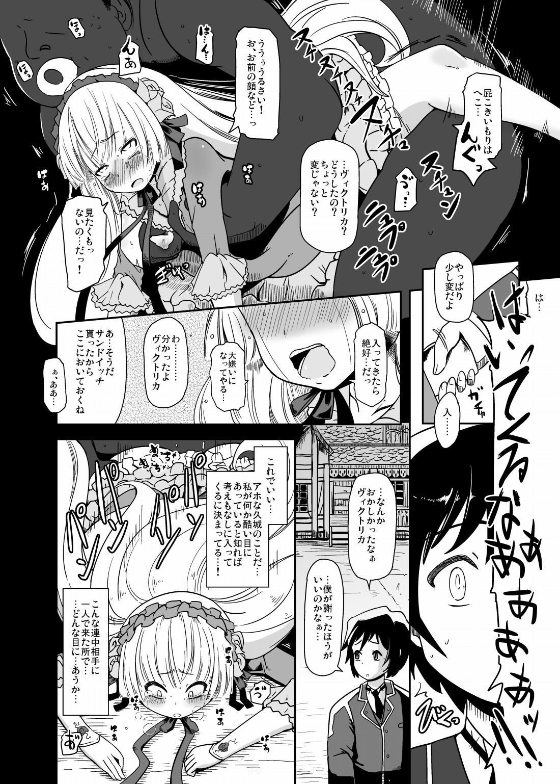 [HellDevice (nalvas)] Kuro Gosick-chan - Black Gosick Girl (GOSICK) [Digital] 12