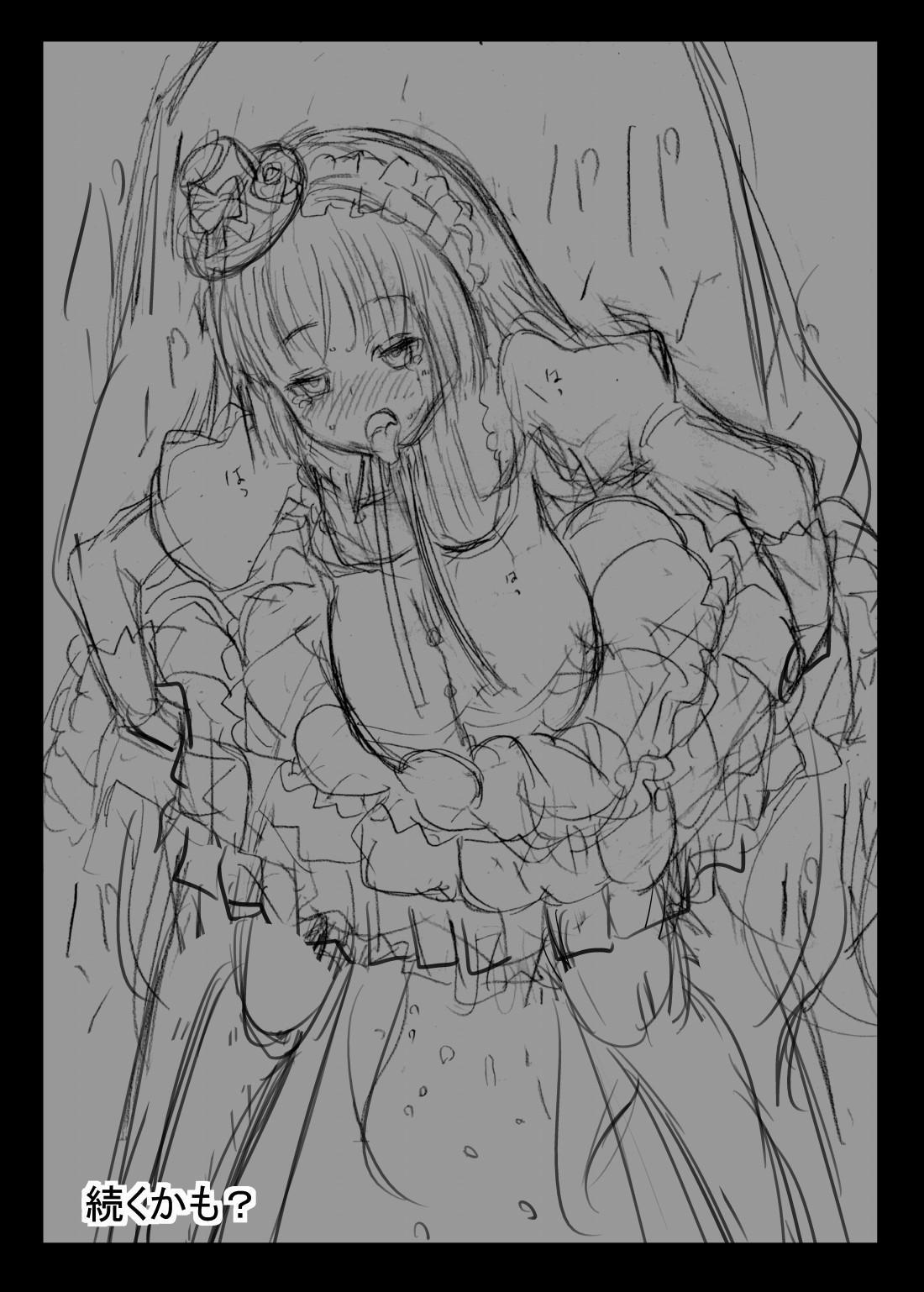 [HellDevice (nalvas)] Kuro Gosick-chan - Black Gosick Girl (GOSICK) [Digital] 19