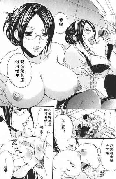 Onna no Kokoro 4