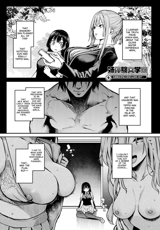[Michiking] Ane Taiken Jogakuryou 1-10 | Older Sister Experience - The Girls' Dormitory [English] [Yuzuru Katsuragi] [Digital] 194