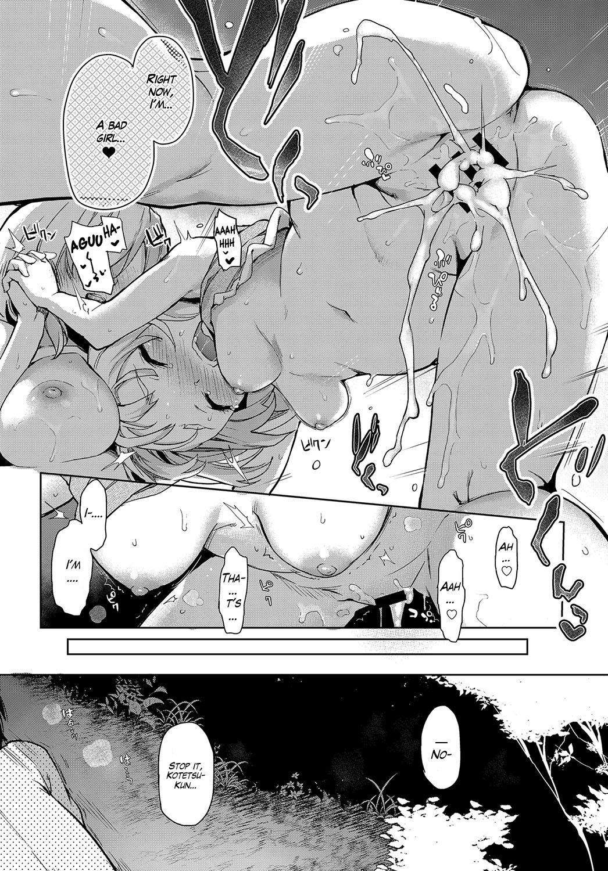 [Michiking] Ane Taiken Jogakuryou 1-10 | Older Sister Experience - The Girls' Dormitory [English] [Yuzuru Katsuragi] [Digital] 92