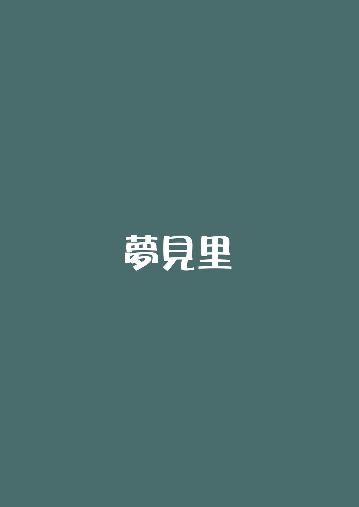 Kin no Tamago 13