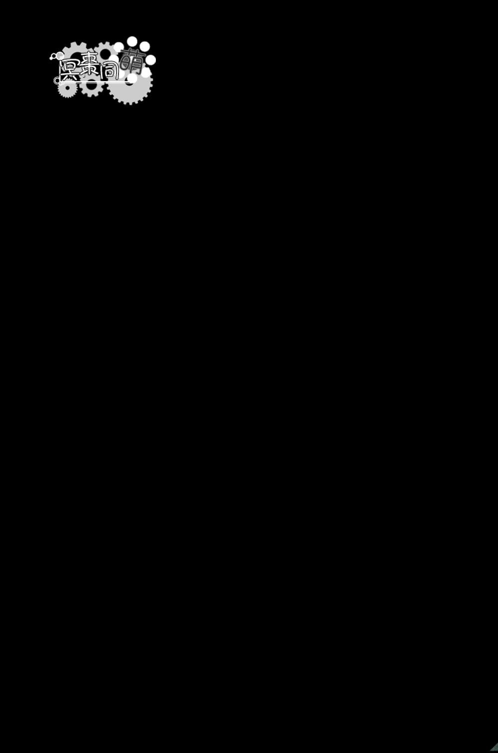 ズタボロジック 29