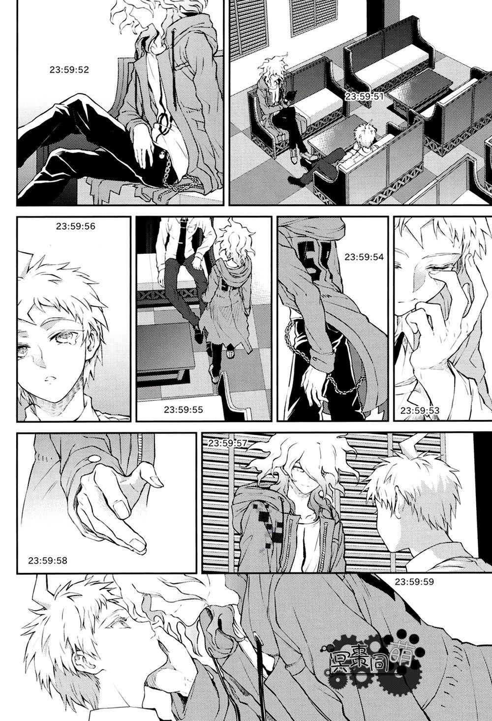 Kimi no Tonari 6