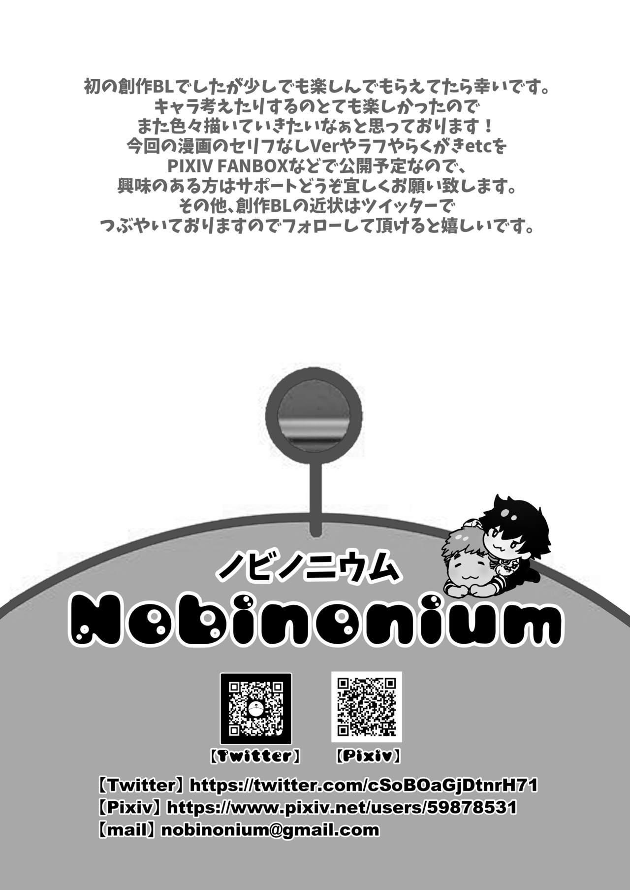 BOY x BOY IDOL COLLECTION!   男男爱豆搜罗! 135
