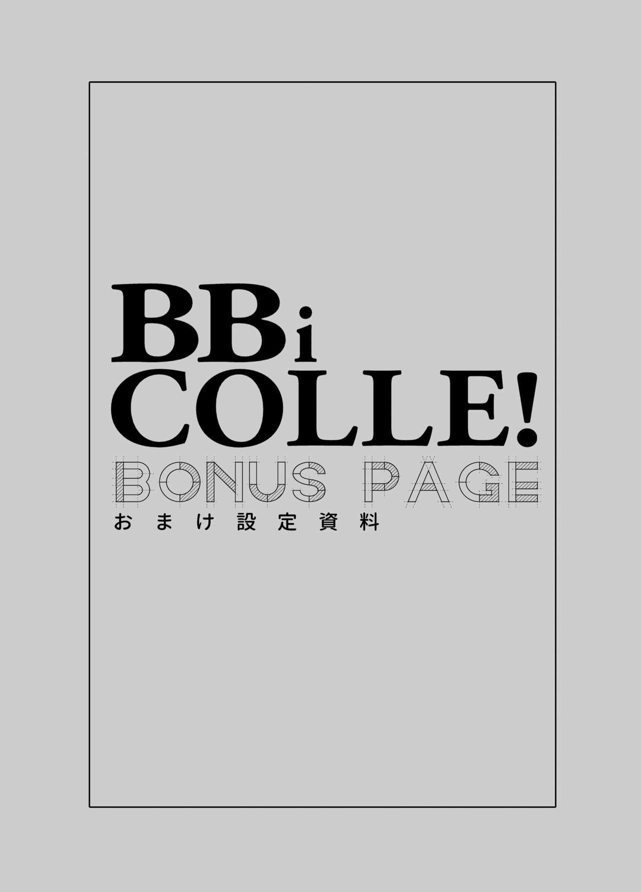 BOY x BOY IDOL COLLECTION!   男男爱豆搜罗! 139