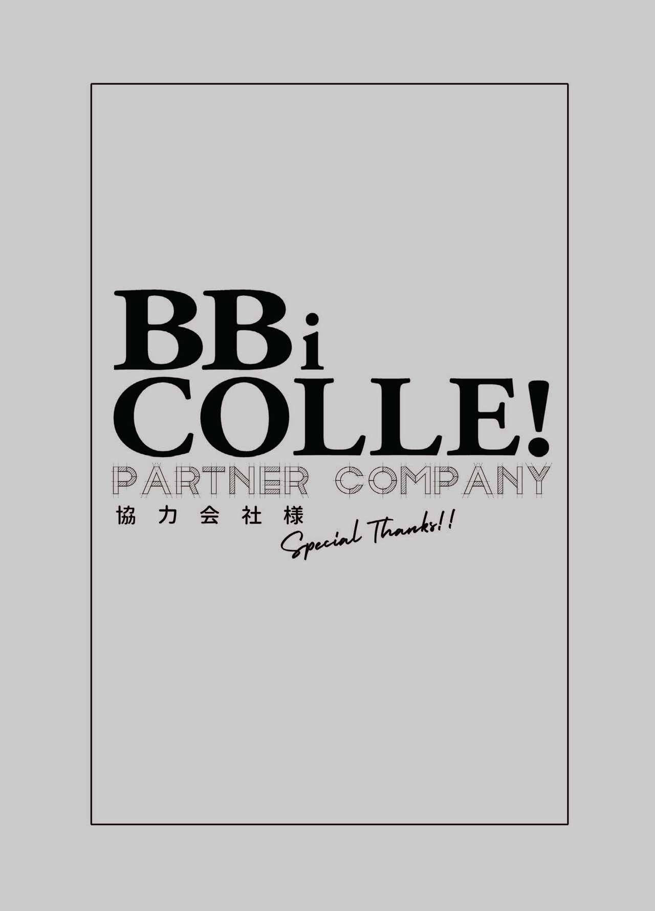 BOY x BOY IDOL COLLECTION!   男男爱豆搜罗! 156