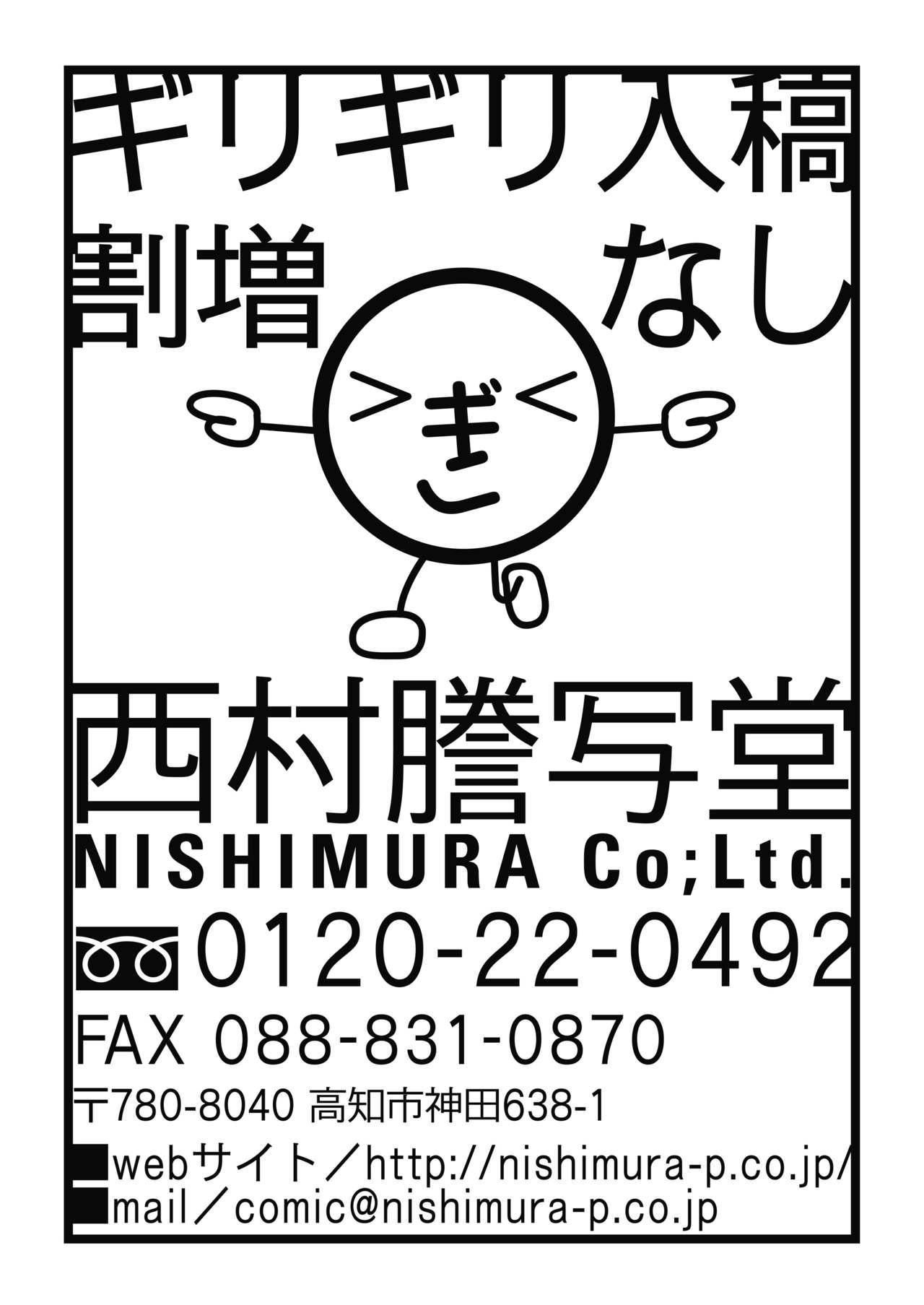BOY x BOY IDOL COLLECTION!   男男爱豆搜罗! 159