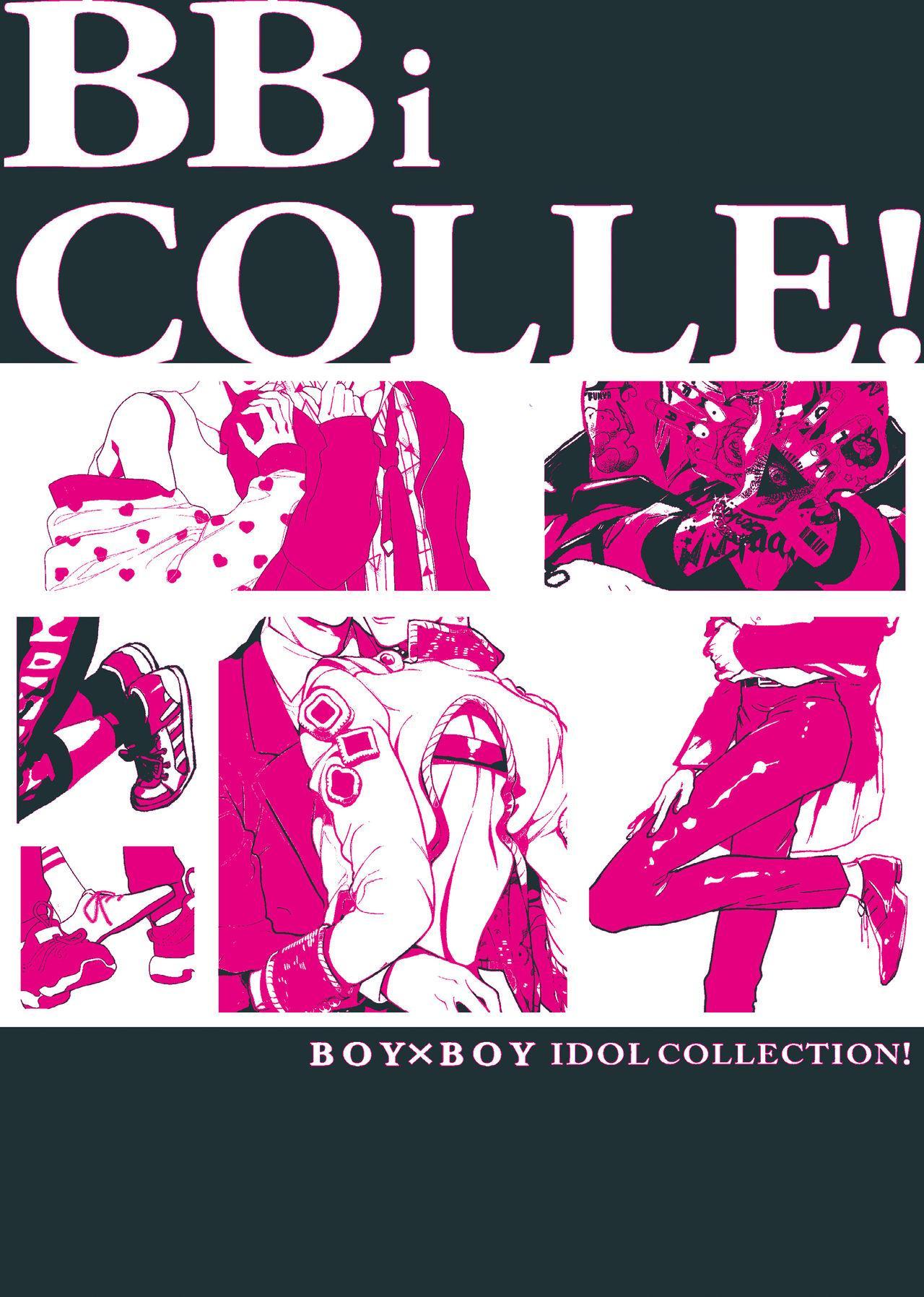 BOY x BOY IDOL COLLECTION!   男男爱豆搜罗! 161