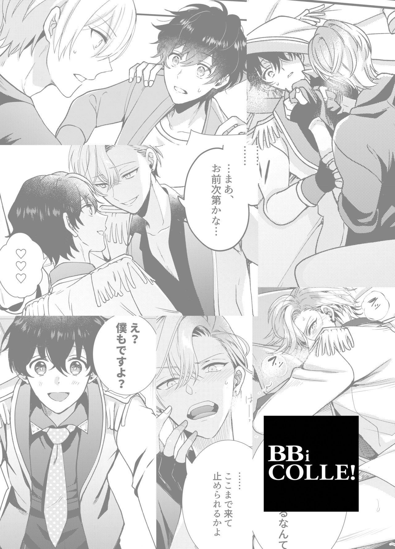 BOY x BOY IDOL COLLECTION!   男男爱豆搜罗! 46