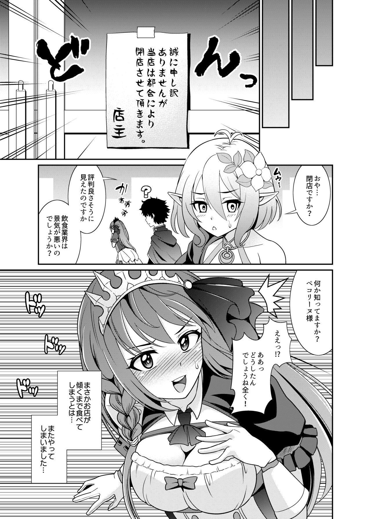 [Kurokoya (Shikigami Kuroko)] Ee~~ Hameteru Ma wa Tabehoudai desu kaa!? [Digital] (Full resolution) 20