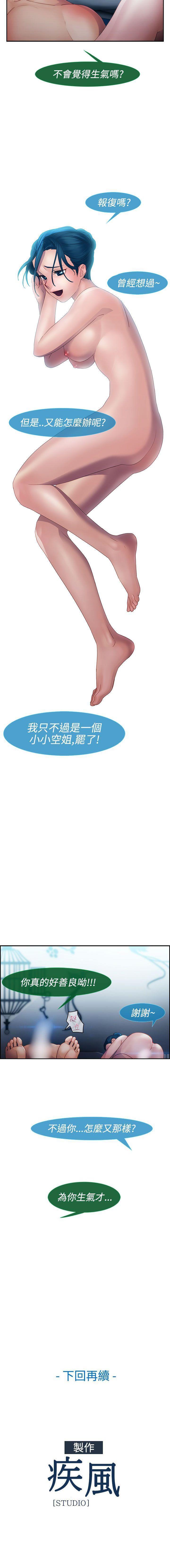 淑女花苑 1-80 160