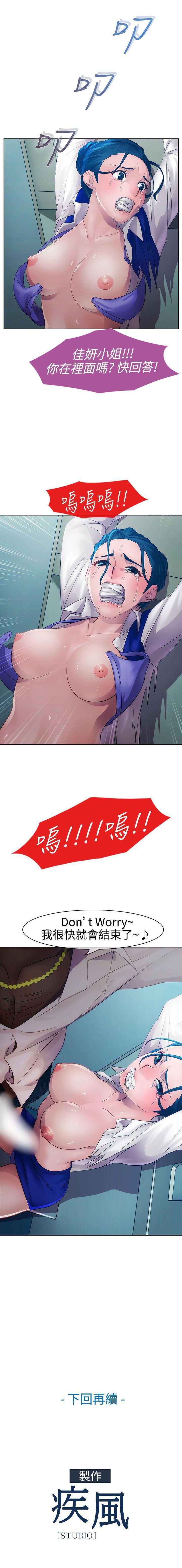 淑女花苑 1-80 239