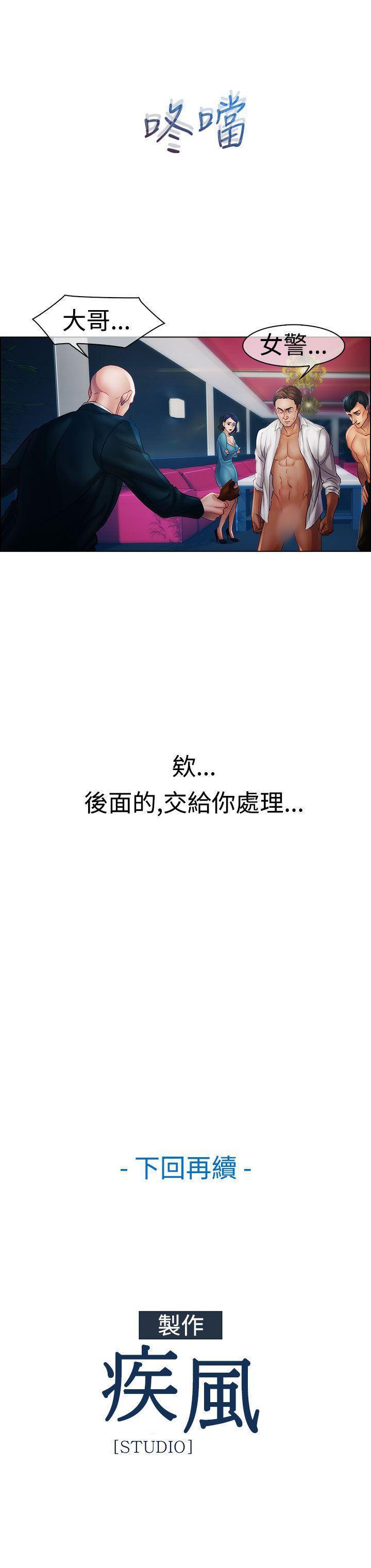 淑女花苑 1-80 268