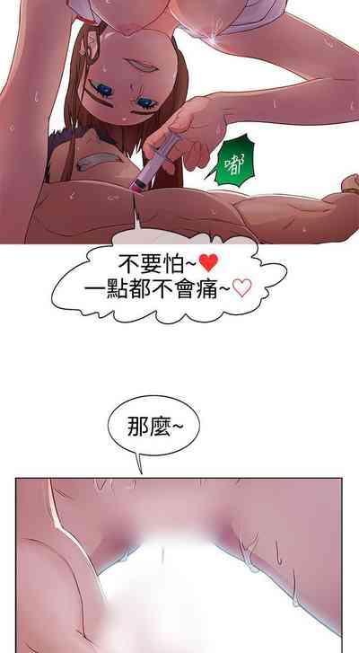 淑女花苑 1-80 2