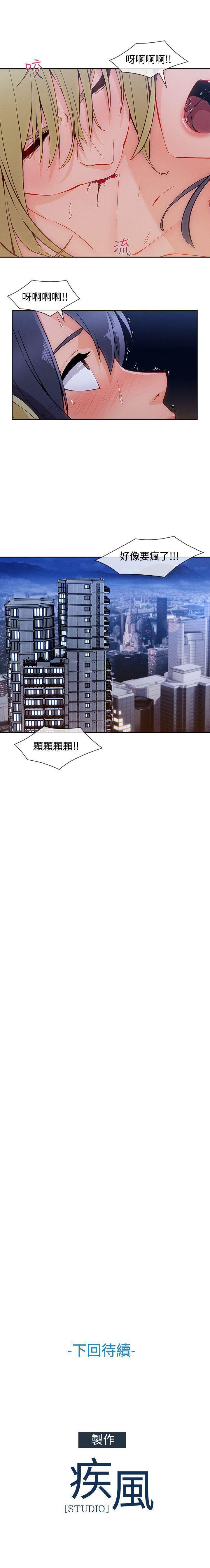 淑女花苑 1-80 331
