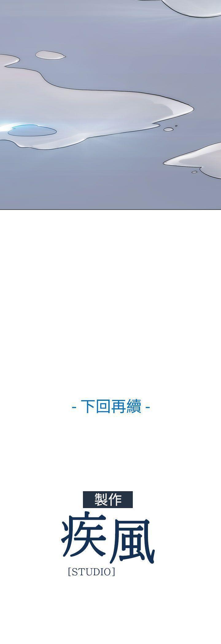 淑女花苑 1-80 68