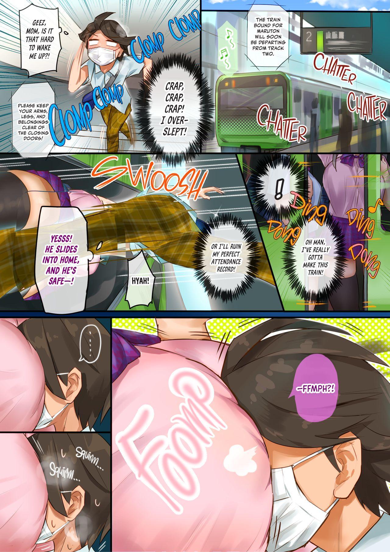 Muchimuchi RUSH!!! | Chubby Rush Hour 1